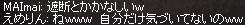 a0201367_15563814.jpg