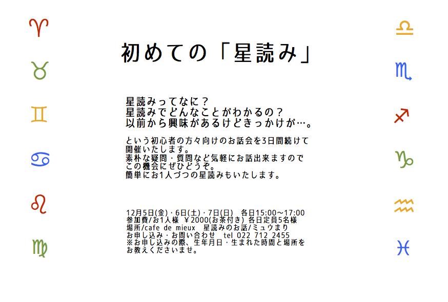 c0348387_1948890.jpg