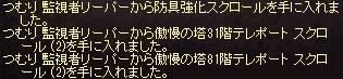 a0201367_23285188.jpg