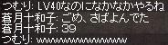 a0201367_23373470.jpg