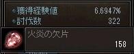 a0201367_23295837.jpg