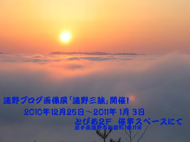 c0337257_12224639.jpg