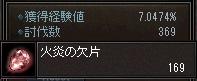 a0201367_14261640.jpg