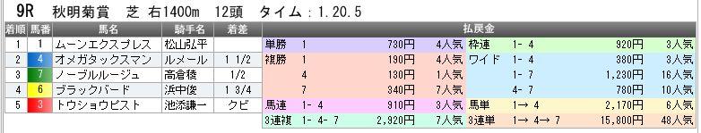 c0030536_17181934.jpg
