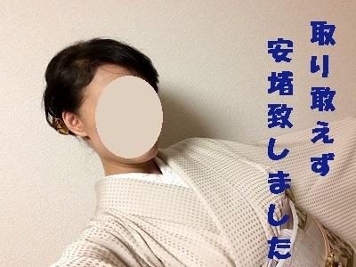 c0234938_13091576.jpg