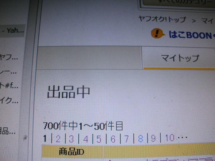 c0206742_20220108.jpg