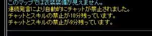 a0289131_323070.jpg