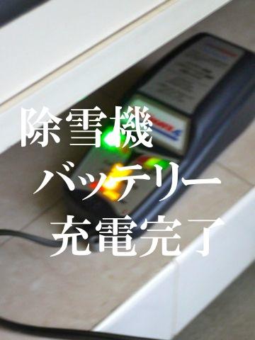 c0190940_20131358.jpg