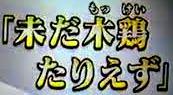 c0119160_21301412.jpg
