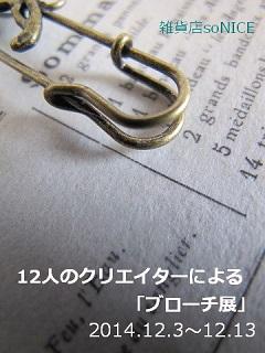 a0108859_19283974.jpg