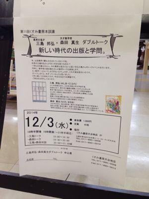 a0309389_2025270.jpg
