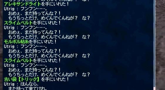 c0048296_17514405.jpg