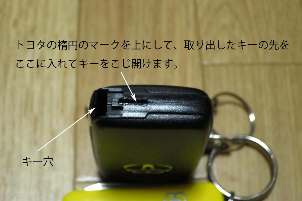 a0325492_08150900.jpg