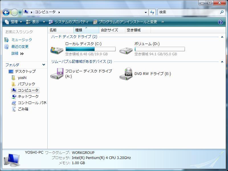 a0325492_08212461.jpg