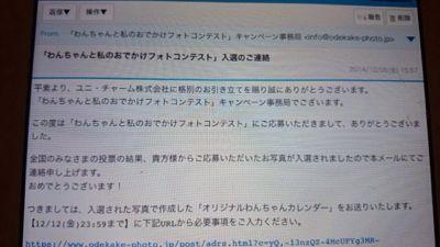 a0059277_15112938.jpg