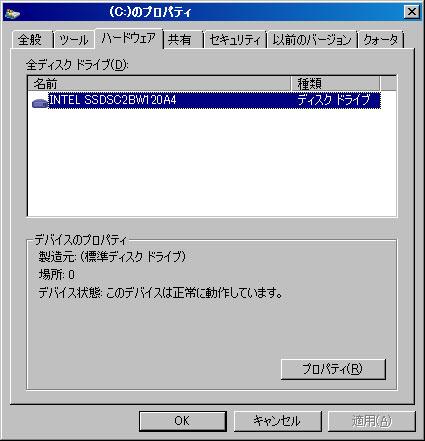 c0039153_1624576.jpg