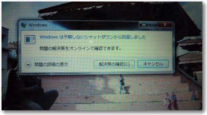 c0066514_10152790.jpg