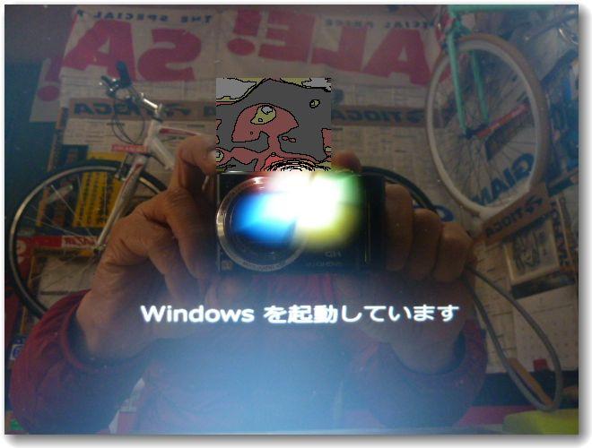 c0066514_10331960.jpg