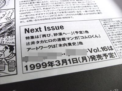 a0327760_19265035.jpg