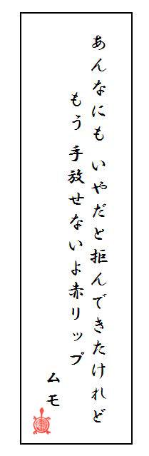 a0027862_2025432.jpg