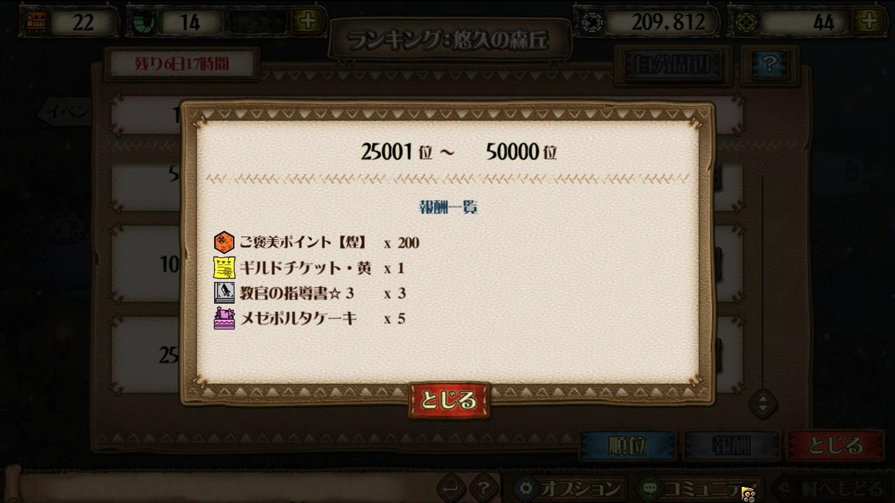 c0224791_20341413.jpg