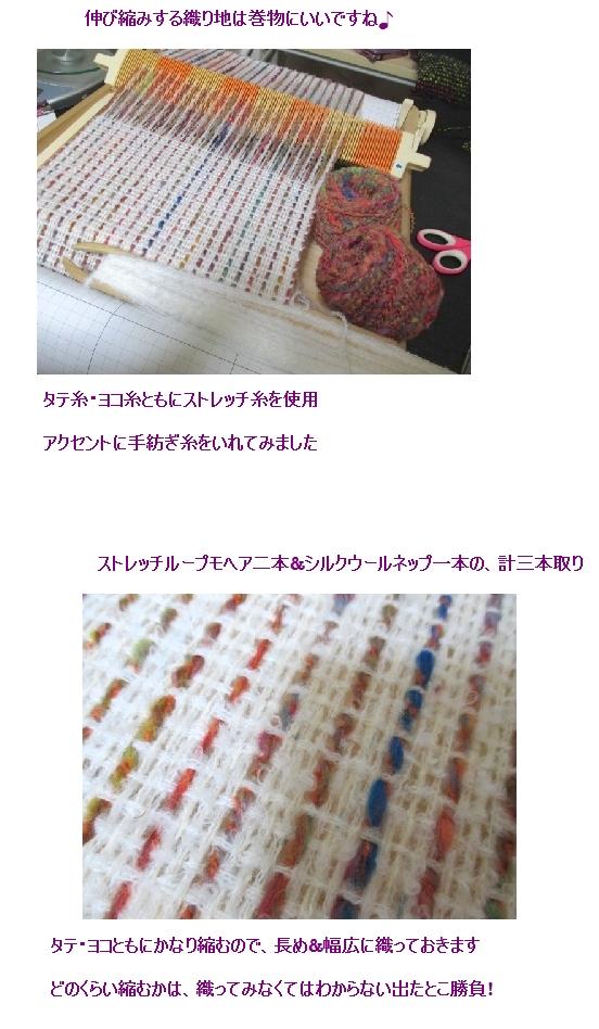 c0221884_104659.jpg