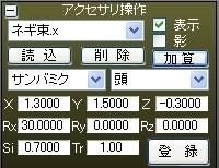 a0329450_17080776.jpg