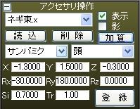 a0329450_17084851.jpg