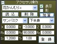 a0329450_17190896.jpg