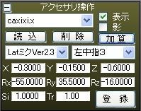 a0329450_17264810.jpg