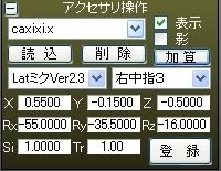 a0329450_17270342.jpg