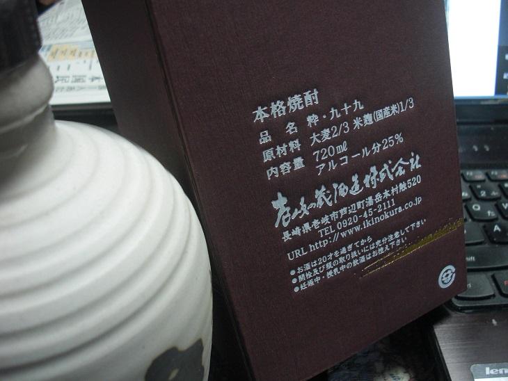 a0046462_16301819.jpg