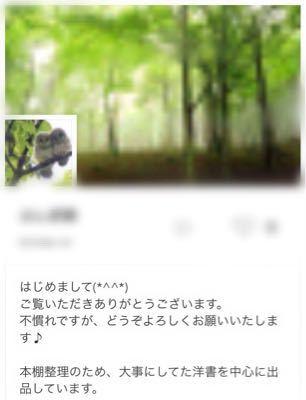 c0344595_9388100.jpg