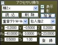 a0329450_22213715.jpg