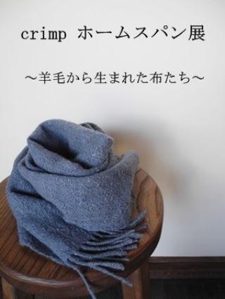 a0159124_203483.jpg