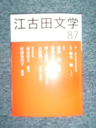c0198869_21071118.jpg