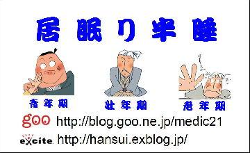 c0328479_1485458.jpg