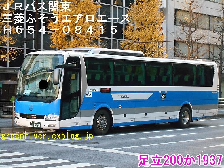 e0004218_2011847.jpg