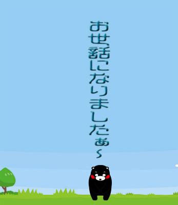 a0135840_7421227.jpg