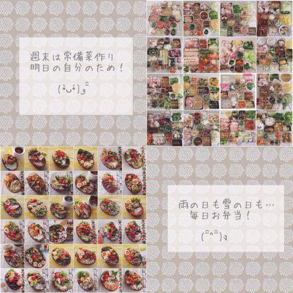 c0232567_1185968.jpg