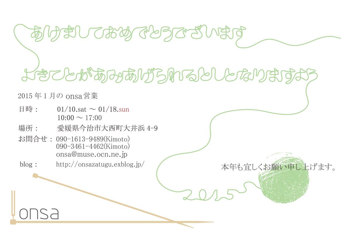 a0315601_00521988.jpg