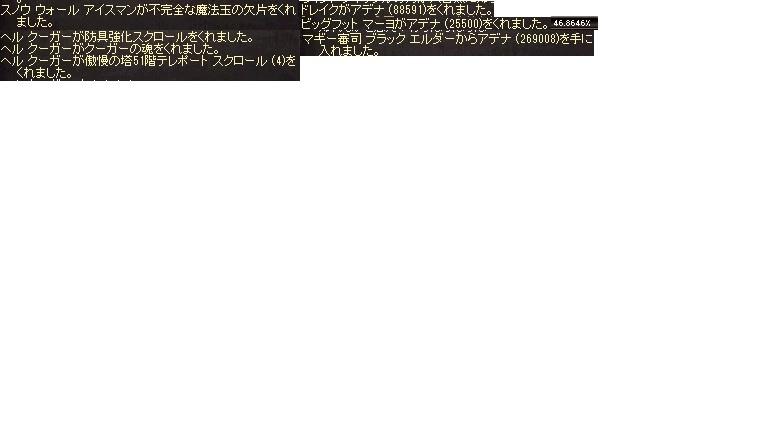 a0323448_03131608.jpg