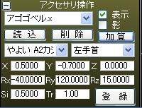 a0329450_20535135.jpg