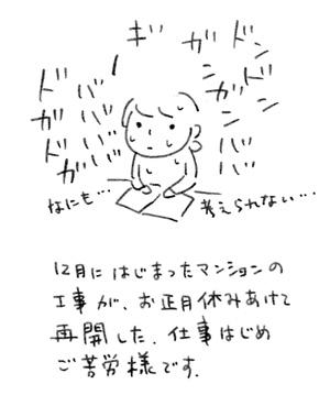 c0026926_029116.jpg
