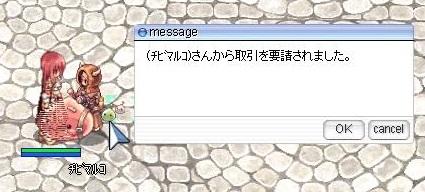 a0289131_22593571.jpg