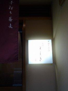 e0091756_8323621.jpg