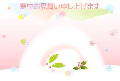 c0044677_2112734.jpg