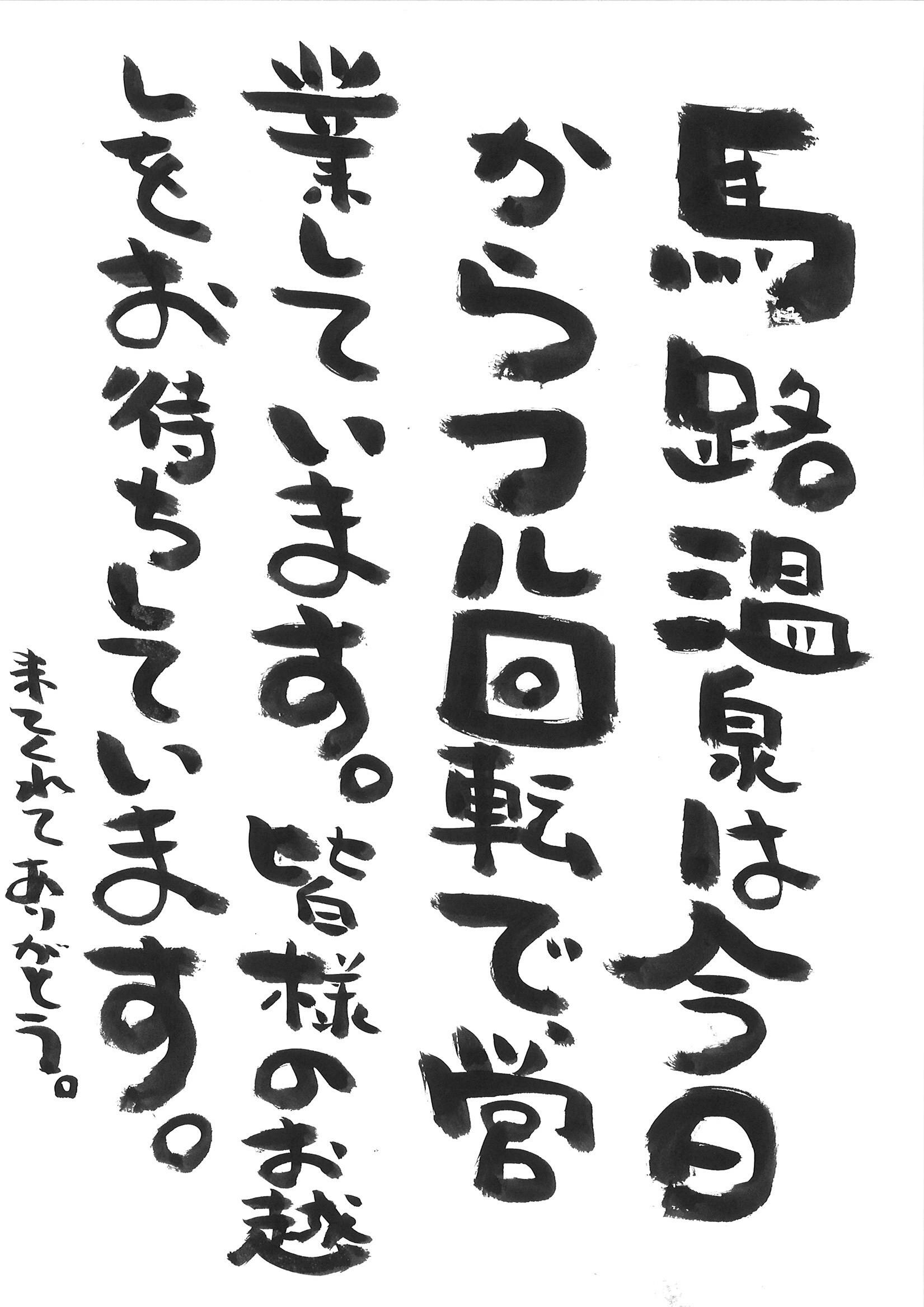 e0101917_19130240.jpg