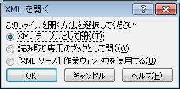 a0122776_14541784.jpg