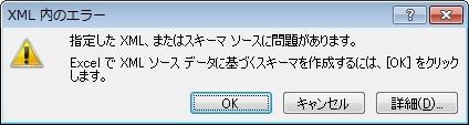 a0122776_14543227.jpg